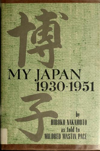 My Japan 1930-1951