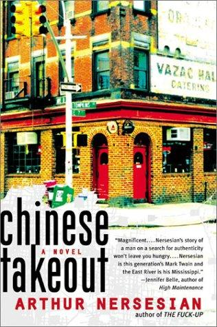 Download Chinese takeout